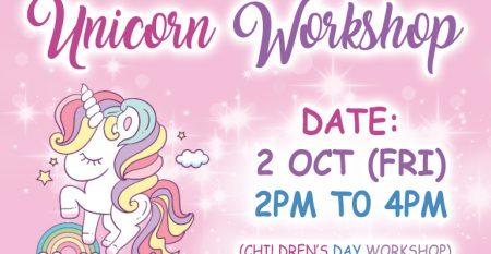 unicorn workshop LP