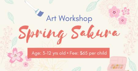 Spring Sakura web banner
