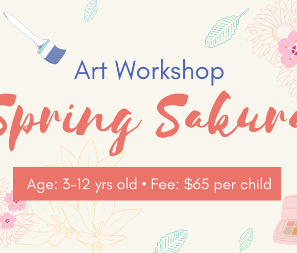 Spring Sakura Workshop